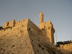 Wall of the Old City